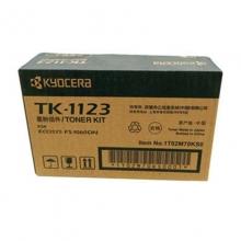 京瓷(kyocera) TK-1123