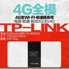 TP-Link TL-TR961 5200L 3G4G无线路由器电信联通移动直插sim卡