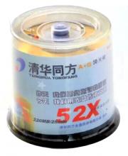 清华同方50片装 空白光盘 A++品质 清华同方3寸CD