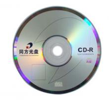 清华同方CD-R光盘 25片装