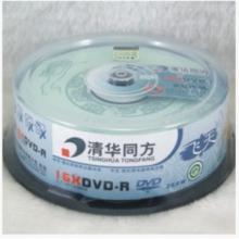 清华同方DVD-R刻录盘 A级盘 飞天系列16速 4.7G 25片装光盘