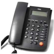 TCL HCD868(95)TSD 来电显示电话机家用办公座