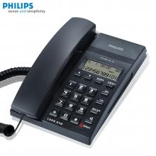 飞利浦电话机 CORD040 固定电话座机 有绳单机 办公商务
