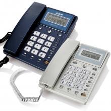 步步高HCD6101有绳电话机时尚翻盖 夜光 来电显示 双接口