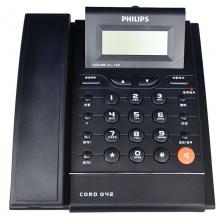 飞利浦固定电话机 CORD042 一键拨号 时尚 创意 办公 家用座机
