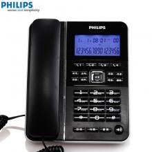 飞利浦 CORD228 办公商用 家居电话机 来电报号 一键拨号 座机