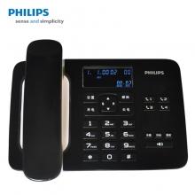 飞利浦 电话机 CORD492 来电报号 一键拨号 商务办公家用座机电话