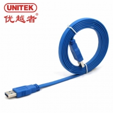 优越者 USB3.0扁平数据线公对公移动硬盘数据线散热器连接线