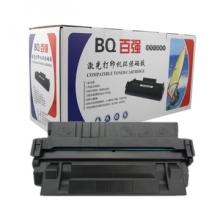 百强971C通用粉盒