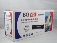 百强970B通用粉盒
