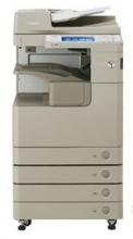 佳能 CANON iRA4235 复印机