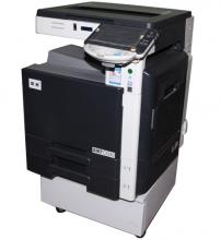 汉光 BFMC5280 复印机