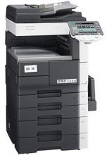 汉光 BMF3350 复印机