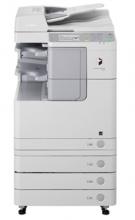 佳能 CANON iR2530i 复印机