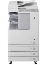 佳能 CANON iR2520i 复印机