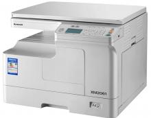 联想 LENOVO XM2561 复印机