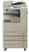 佳能 CANON iRA4251 复印机