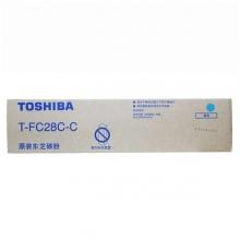 PS-TBFC28C蓝色墨粉(适用e2330c/2830c/3530c/4520c )