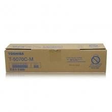 原装东芝碳粉PS-ZT5070CM(1) 适用于257 307 357 457 507