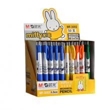 晨光文具0.5mm0.7mm米菲自动铅笔 MF3002 学习用品 盒装50支