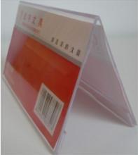 HY-2088 红宇双面展示会议牌 200*100mm