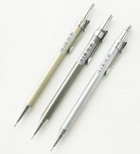 晨光文具(M&G) 0.5/0.7金属活动铅笔 MP1001