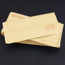 国产 7# 16*25CM 牛皮纸信封100个/扎