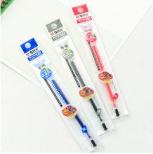 晨光文具 MG6102中性笔芯 办公型 0.5mm 20支装
