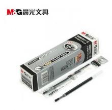 晨光AGR67017中性笔大笔画水笔替芯 1.0mm  20支装