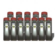 晨光(M&G)SL-301铅芯/笔芯(0.5/0.7)