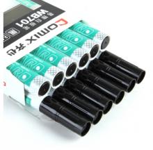 齐心(Comix)WB701 易擦无害白板笔 12支装