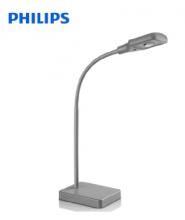 飞利浦(Philips)酷博LED护眼台灯