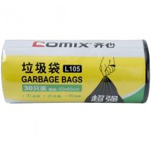 齐心L105 可降解垃圾袋时尚30个装/卷50*60cm环保增厚黑色