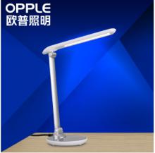 欧普照明继承者LED护眼台灯 无极调光