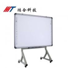 鸿合科技交互式电子白板/红外白板HV-I392W宽屏