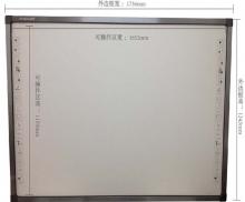朗悦 LV-1080 电子白板