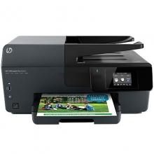 惠普(HP)OfficejetPro 6830彩色办公一体机