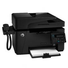 惠普 HP LaserJet Pro MFP M128fp 激光多功能一体机 (打印 复印 扫描 传真)