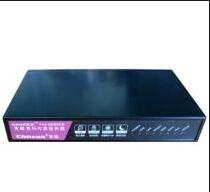 先尚 商务版 C2102 传真通信设备