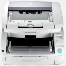 佳能高速扫描仪DR-G1100