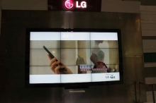 LG 47WV50BR 视频监控系统/监控电视墙(含拼接显示器)