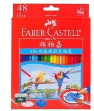 辉柏嘉(Faber-castell)114468 水溶性彩色铅笔 水溶彩铅 48色套装