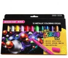 马可(Marco)2502-12CB 12色 炫彩棒学生美术必备 旋转油画棒 无毒可水洗 12色