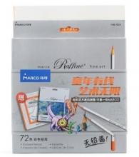 马可(Marco)7100-72CB Raffine系列 72色彩色铅笔/填色笔 怪物星球纸盒套装