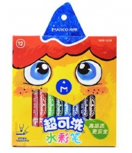 MARCO马可 易洗水彩笔 可水洗无毒彩色画笔涂鸦绘画笔 1630 12色/24色