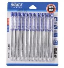 宝克(BAOKE)24PC040 圆珠笔 24支装 蓝色 0.7mm