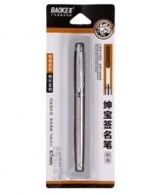 宝克(BAOKE)1PC116 绅宝签名笔 钢笔 0.7mm