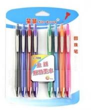 白雪(snowhite) J-100 低粘度油墨八色圆珠笔 每色一支 8支装