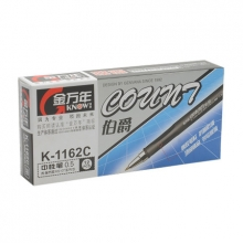 金万年伯爵 0.5mm商务签字笔 12支/盒