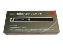艾尼提(Anyty)便携式扫描仪3R-SSA800AF